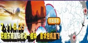 暑期桂林首次包机直飞