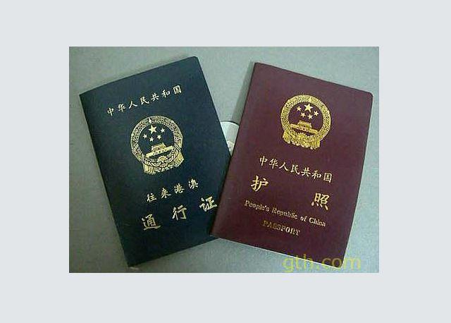 特价各国签证