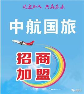 泰州到北京双卧六日游