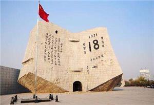 【东北红色旅游】勿忘历史 不忘初心跟党走 -东北红色考察七日