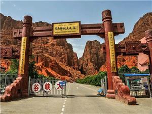2021年暑假深圳出发自驾游:8月7号出发甘青丝绸之路8天游